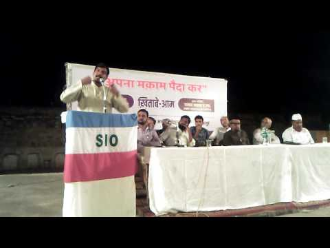 Sio of India National President speech at Jaipur