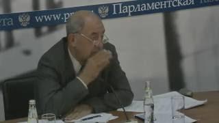 видео Общественная палата РФ рассмотрит законопроект «О налоговой помощи гражданам»