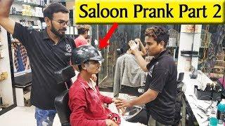 Saloon Prank Part 2 by Zuber khan | Bhasad News | Pranks in India
