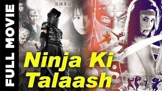 Ninja Ki Talaash | Ninja Hunter | Chinese Dubbed Movie In Hindi | George K, King |