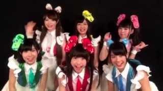 乙女新党 ニューシングル「キミとピーカン☆NATSU宣言っ!!!」 [2015年5月...
