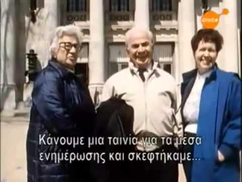 Νόαμ Τσόμσκυ Κατασκευάζοντας τη συναίνεση Noam Chomsky Manufacturing Consent