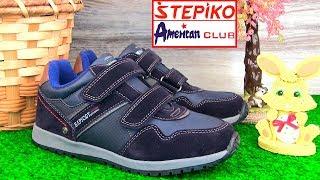 2629b977 Детские кроссовки American club 184/19 (синий). Видео обзор от STEPIKO