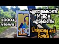 - Samsung m30s unboxing review malayalam   Hands on Review  Monster Battery