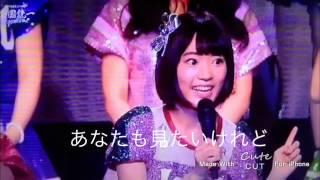 宮脇咲良の誕生日祝い AKBINGOではありませんのでご注意.