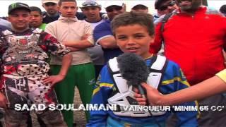 البطولة العربية للموتوكروس المغرب 2012
