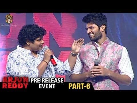 Arjun Reddy Movie Pre Release Event | Part 6 | Vijay Devarakonda | Shalini | Bhadrakali Pictures