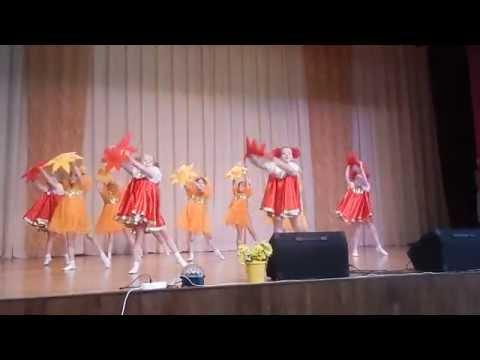 Танец Светит солнышко для всех