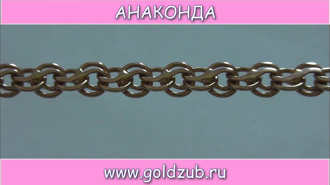 кольчужное плетение браслетов схема