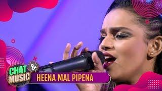 Chat & Music - Heena Mal Pipena | ITN Thumbnail