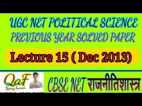 CBSE NET political science solved paper Dec 2013