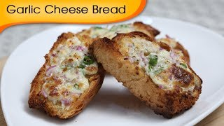 Garlic Cheese Bread - How To Make Simple And Quick Party Appetizer Recipe By Ruchi Bharani [hd]