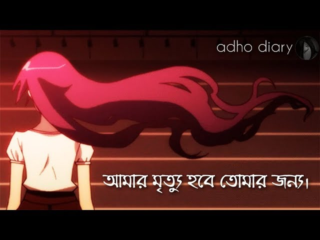 ???? ????? ???? (Only For You) | Sad Audio Saying - Adho Diary