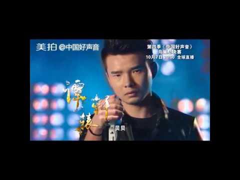 中国好声音巅峰之夜_第四季中国好声音总决赛——巅峰之夜! - YouTube
