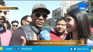 التعديلات الدستورية 2019  شاهد.. محمد رمضان يدلي بصوته في الاستفتاء