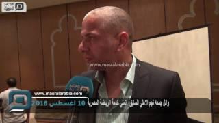 مصر العربية | وائل جمعه نجم الاهلي السابق: اتمني خدمة الرياضة المصرية
