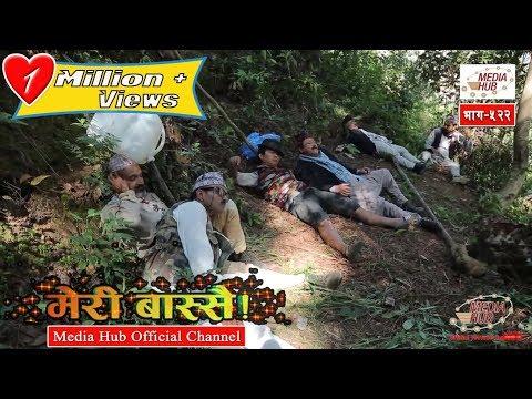 किन काटियो यो दृश्य नेपाल टेलिभिजनको सेंसर बोर्ड बाट ? Meri Bassai Episode-522, 31-October-2017,