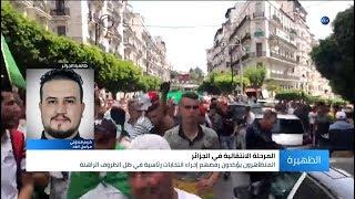 خطاب بن صالح استفز الحراك الشعبي بالجزائر وهكذا سيكون الرد