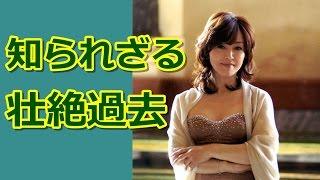 岩崎宏美の知られざる 壮絶過去について *チャンネル登録をお願いしま...