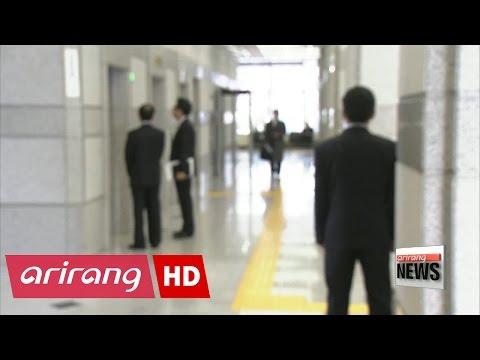 Korea's corruption watchdog to toughen code of conduct for civil servants
