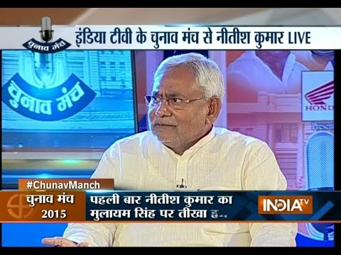 India TV Conclave: Bihar CM Nitish Kumar at Chunav Manch at Patna