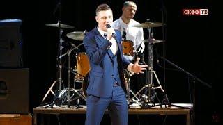 «Адажио» спели на сцене Зимнего театра. Фрагменты концерта в Сочи