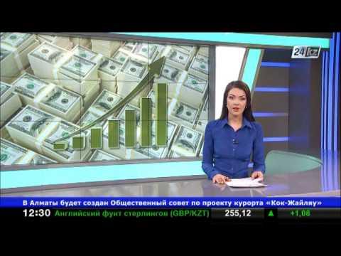 Курс доллара в Казахстане достигнет 185 тенге