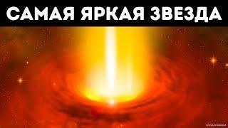 Самые большие, длинные, далекие, холодные и маленькие объекты в космосе