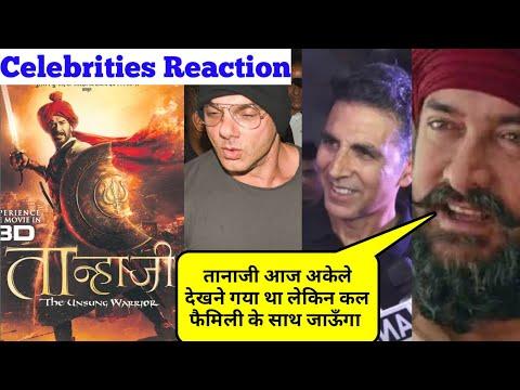 Tanhaji Movie Celebrities Reactions | Akshay Kumar se lekar Aamir Tak Sab Hue Ajay Ke kayal