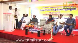 International Yoga Day Celebrations Part 2