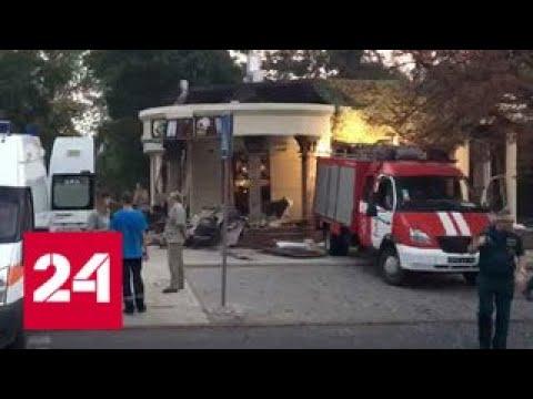Пушилин: убийцам Захарченко помогли западные спецслужбы - Россия 24