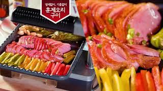 자이글 스페셜 요리영상