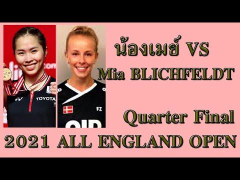♥ น้องเมย์ ♥ Vs ♥ Mia B. ♥ -  2021 ALL England Open [Quarter Final]