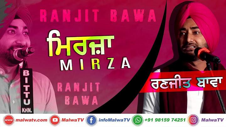 mirza   ranjit bawa     latest new punjabi song 2020  hd