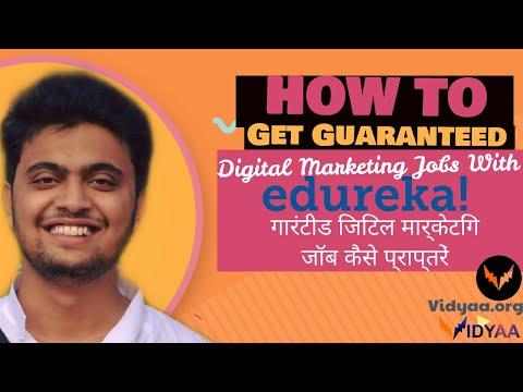 how-to-get-guaranteed-digital-marketing-jobs-⭐-|-edureka-|-hindi