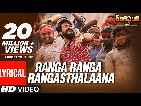 Ranga Ranga Rangasthalaana Lyrical Song
