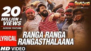 Ranga Ranga Rangasthalaana Lyrical Rangasthalam Songs Ram Charan, Devi Sri Prasad