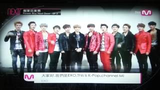 EXO-Channel M