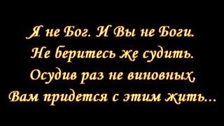 Ты знаешь, так хочется жить...(Ты знаешь, так хочется жить... Видео - проект (2015 г.) Бойко Евгения Викторовича. Проза в видео - Бойко Е.В. Цитат..., 2015-07-08T03:01:33.000Z)