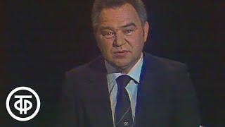 Этот фантастический мир. Беседа Григория Гречко с Аркадием Стругациким (1988) cмотреть видео онлайн бесплатно в высоком качестве - HDVIDEO