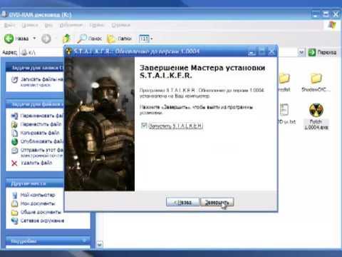 Stalker Portalru портал по серии игр STALKER