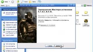 S.T.A.L.K.E.R. - Тень Чернобыля(, 2012-11-20T19:08:27.000Z)