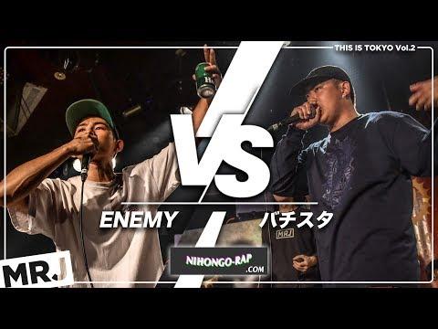 バチスタ vs ENEMY | MRJ THIS IS TOKYO vol.2