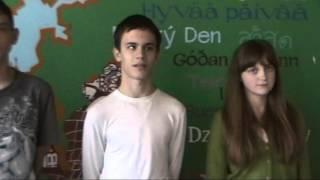 Донецкая школа № 19: