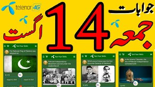 14 August 2020 Questions and Answers | My Telenor TODAY Questions | Telenor Questions Today Quiz App