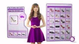 SALI - Доставка выбранных моделей в г. Москве бесплатна(Обувные магазины SALI предлагают качественную обувь и аксессуары ручной работы из натуральной кожи, которые..., 2014-10-16T10:57:39.000Z)