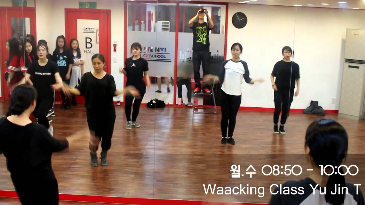 왁킹댄스 Waacking Dance 엔와이댄스 목동점 - YouTube