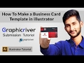 How To Make a Business Card Template in illustrator   Graphicriver Submission Tutorial