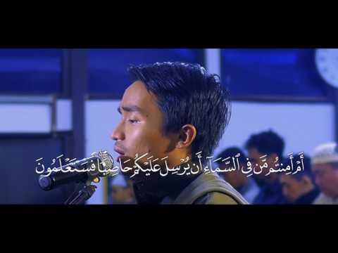 Murottal QS : Al Mulk | Taqi Maliq