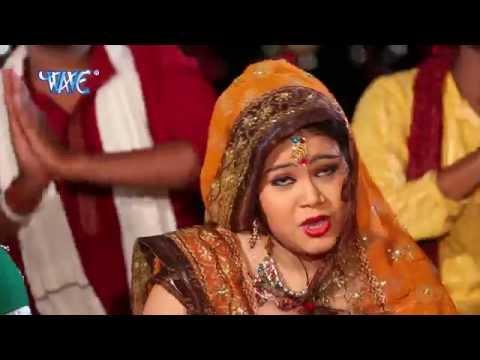 जा ऐ चंदा - Chhathi Maiya Aihe Anganwa | Anu Dubey | Chhath Pooja Song